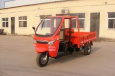 7YPJZ-1150D兴农自卸三轮农用车(7YPJZ-1150D)