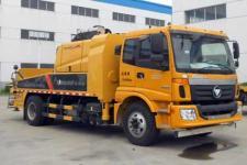 HDL5132THB车载式混凝土泵车
