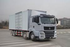 重汽汕德卡国四前四后八厢式运输车310-337马力15-20吨(ZZ5316XXYN466GD1)