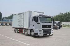 重汽汕德卡国四前四后八厢式运输车239-280马力15-20吨(ZZ5316XXYM466GD1)