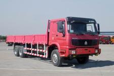 豪沃牌ZZ2257M5857D1型越野载货汽车图片