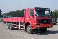 豪沃牌ZZ2257M4657D1型越野载货汽车图片
