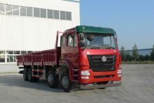 豪瀚国四前四后八货车239马力19吨(ZZ1315M4663D1)