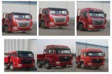 豪瀚牌ZZ1315M4663D1型载货汽车图片
