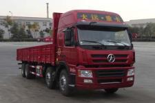 大运国四前四后八货车336马力19吨(CGC1312D4XD)