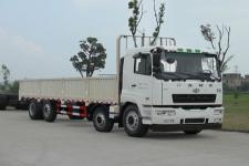 华菱之星国四前四后六货车241马力20吨(HN1310C27D4M4)