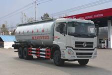 东风天龙后八轮33方粉粒物料运输车散装水泥车价格