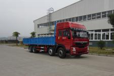 豪曼国四前四后八货车280马力20吨(ZZ1318M60DB1)
