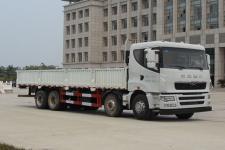 华菱之星国四前四后八货车310马力18吨(HN1312A31D6M4)
