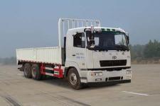 华菱国四后双桥,后八轮货车260-301马力15-20吨(HN1250C27E8M4)