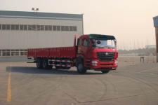 豪瀚国四后双桥,后八轮货车310马力15吨(ZZ1255N4043D1)