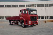 豪瀚国四单桥货车140马力10吨(ZZ1165H5213D1)