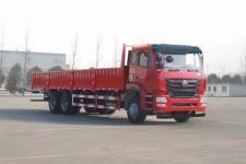豪瀚国四后双桥,后八轮货车239马力15吨(ZZ1255M4043D1)