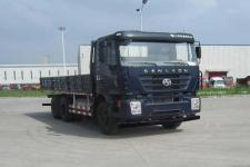 红岩牌CQ1256HPG384T型载货汽车图片