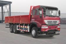 斯达-斯太尔牌ZZ1251M4441E1L型载货汽车图片