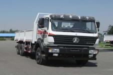 北奔国四后双桥,后八轮货车271马力14吨(ND12500B45J)