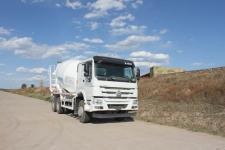 圆易牌JHL5257GJBN43ZZ型混凝土搅拌运输车图片