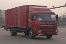 陕汽轩德6系,7.7米货箱