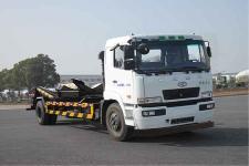 星马牌AH5160ZBG0L4型背罐车图片