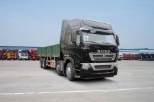豪沃国四前四后八货车324马力20吨(ZZ1317N466MD1B)