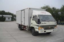 北京牌BJ5040XXY1M型厢式运输车图片