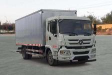 湖北大运国四单桥厢式运输车140-170马力5-10吨(CGC5161XXYD4UAA)