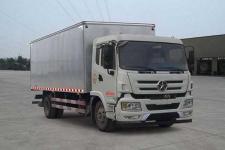 湖北大运国四单桥厢式运输车160-220马力5-10吨(CGC5161XXYD48AC)