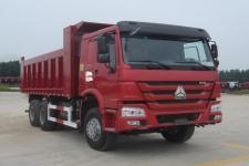 宏昌天马牌SMG3257ZZN38H5L5L型自卸汽车