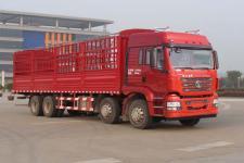 陕汽商用车国四前四后八仓栅式运输车271-310马力15-20吨(SX5316CCYGN456)