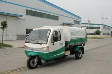 7YPJ-1450DQ2奔马清洁式三轮农用车(7YPJ-1450DQ2)