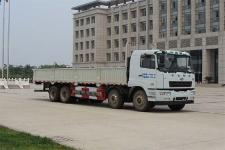 华菱之星国五前四后八货车340马力19吨(HN1310NGX38D5M5)
