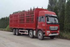 徐工重卡國四前四后八倉柵式運輸車271-310馬力15-20噸(NXG5310CCY4)