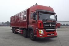 重汽王国四前四后八仓栅式运输车264-375马力15-20吨(CDW5310CCYA3T4)