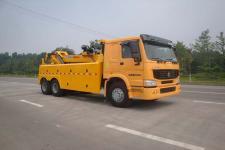 XZJ5252TQZZ4型徐工牌清障车图片