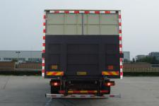 欧曼牌BJ5253XXY-XB型厢式运输车图片
