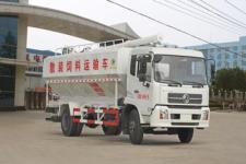 CLW5161ZSLD4散装饲料运输车