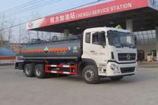 CLW5250GFWD4型程力威牌腐蚀性物品罐式运输车图片