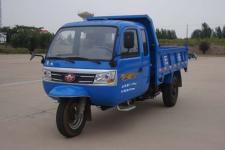 7YPJZ-1750PDA6五征自卸三轮农用车(7YPJZ-1750PDA6)