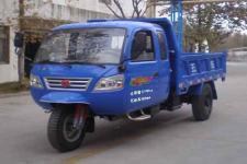 五征牌7YPJZ-1750PDA6型自卸三轮汽车图片