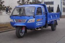 五征牌7YPJZ-17150PD2型自卸三轮汽车图片