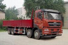斯达-斯太尔前四后八货车280马力17吨(ZZ1313N4661D1N)