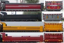 豪沃牌ZZ3317N426MD2型自卸汽车图片
