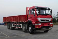 斯达-斯太尔国四前四后八货车280马力20吨(ZZ1311N476GD1)