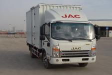 江淮帅铃国四单桥厢式运输车120-160马力5吨以下(HFC5043XXYP71K1C2)