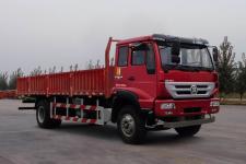 斯达-斯太尔牌ZZ1161H471GD1型载货汽车图片