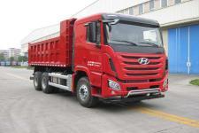 康恩迪牌CHM3250KPQ52M型自卸汽车