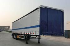 中集牌ZJV9405XXYSZ型厢式运输半挂车图片