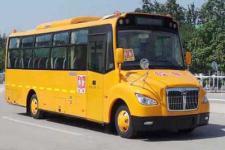 9.4米|24-51座中通小学生专用校车(LCK6940DNX)