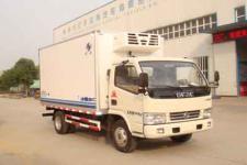 HYJ5040XLCA4冷藏车