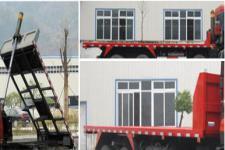 神河牌YXG3310A20P型平板自卸车图片